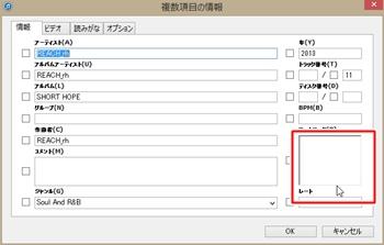 02_201311100534284c0.jpg