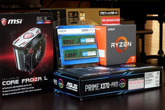 AMD RYZEN7 1800x