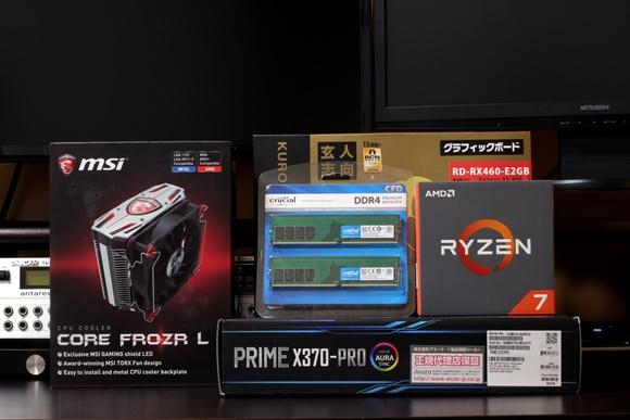 AMD 1800X セット