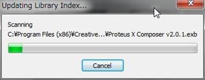Proteus VXインストール手順