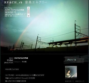 REACH_rh 音楽エネグリー1