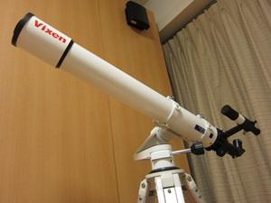 Vixen PORTA II A80Mf