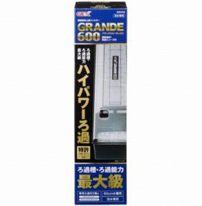 グランデ600 GR-600