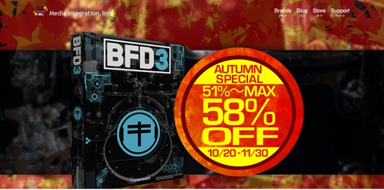 BFD3 Autumn Special