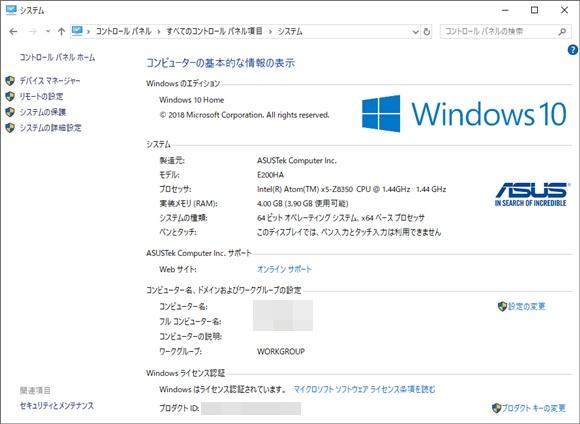 VivoBook E200HA