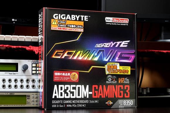 GA-AB350M Gaming 3