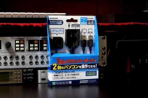 エレコム キーボード・マウス用パソコン切替器 KM-A22BBK