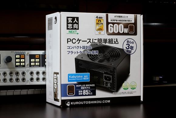 KRPW-N600W/85+