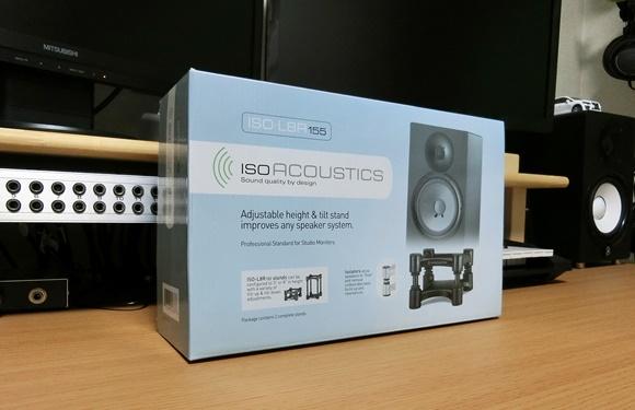 IsoAcoustics ISO-L8R155