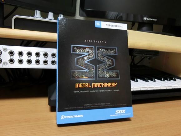 METAL MACHINERY