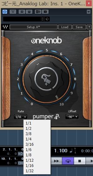 OneKnob Pumper02