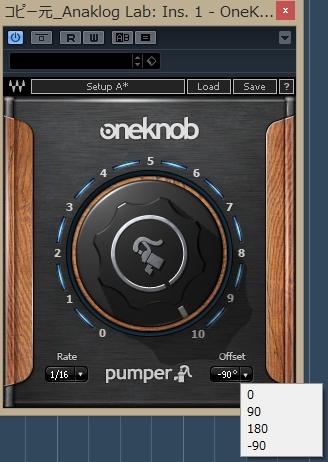 OneKnob Pumper03