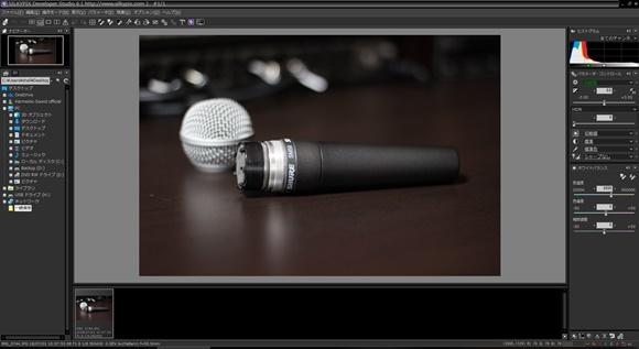 Developer Studio6