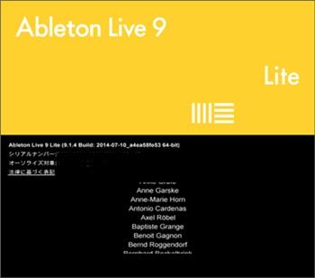 Ableton Live Lite