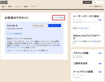 ableton_live01.jpg