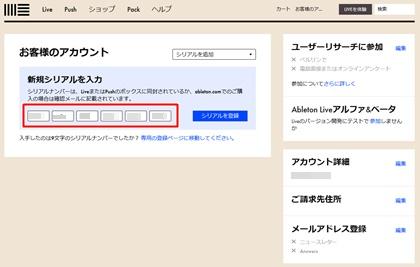 ableton_live02.jpg