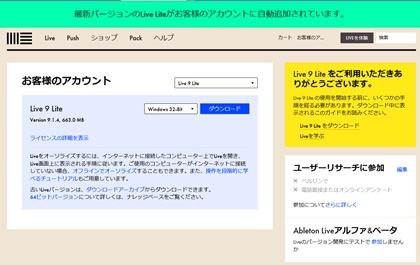 ableton_live03.jpg