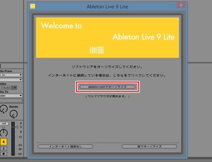 ableton_live04.jpg