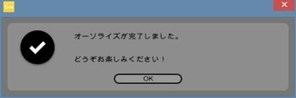 ableton_live06.jpg