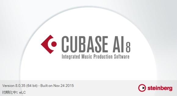 CUBASE AI8