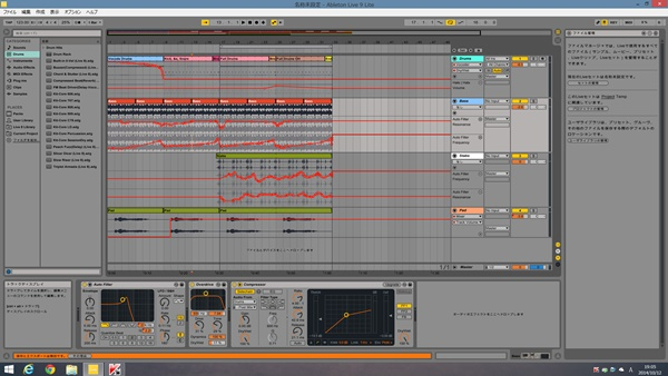 Ableton Live Lite9