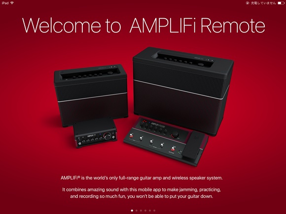 AMPLIFi Remote