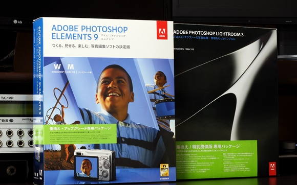 Photoshop Elements/Lightroom