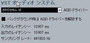 ASIO4all設定