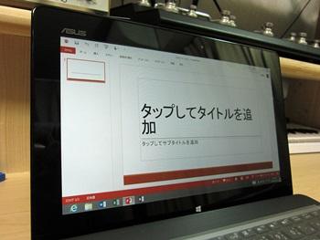 ASUS_Vivo_Tab_RT_07.jpg