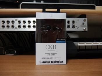 オーディオテクニカ イヤホン ATH-CKR3 BW