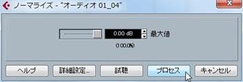 bass03_20111106195459.jpg