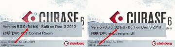 Cubase6 ダブルインストール(64bit/32bit)