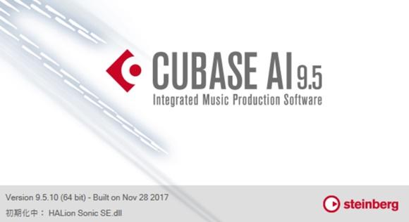 CUBASE AI9.5