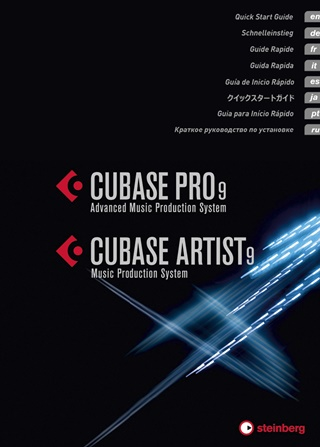 cubase pro 9 マニュアル