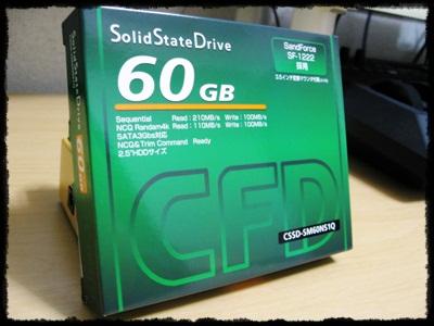 CFD SSD 60GB