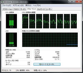 cpu_20111124192354.jpg