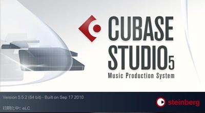 Cubase Studio 5.5.2