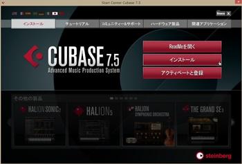 cu7518.jpg
