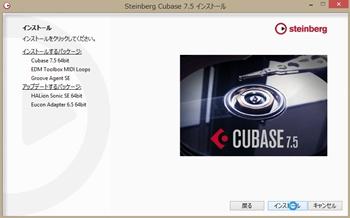 cu7523.jpg