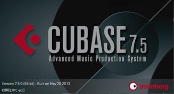 Cubase7.5を起動