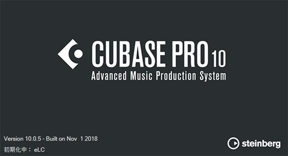 CUBASE10