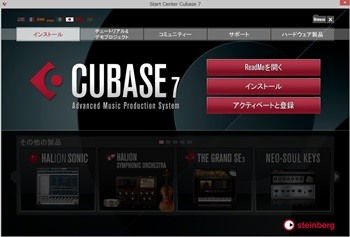 cubase702.jpg