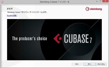 cubase703.jpg