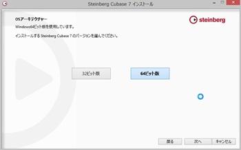 cubase706.jpg