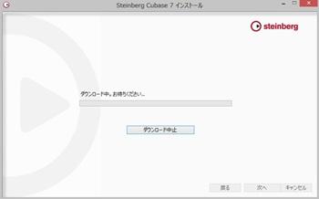 CUBASE708.jpg