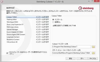 cubase710.jpg