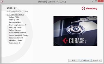 cubase711.jpg