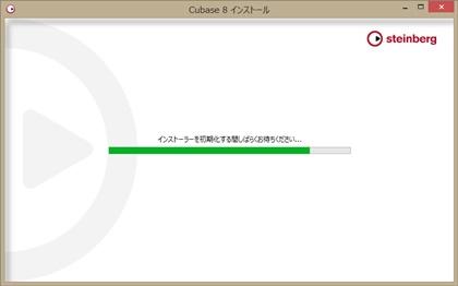 cubase8120407