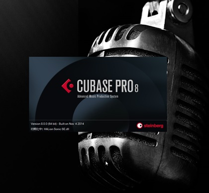cubase8120421
