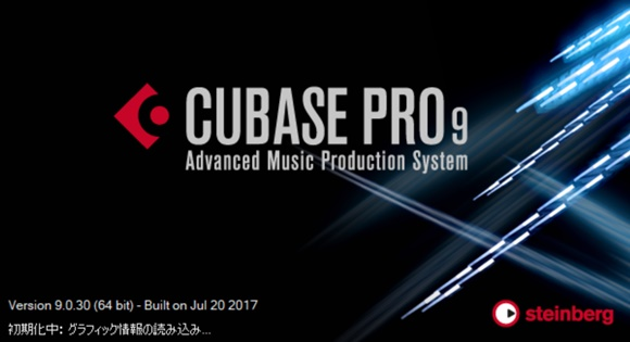 Cubase Pro / Artist 9.0.30 アップデート